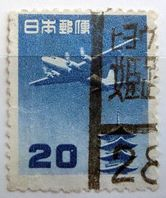 五重塔航空20円県名カタカナローラー印