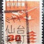 五重塔航空30円県名カタカナローラー印