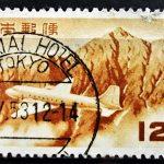 立山航空125円の三日月欧文印