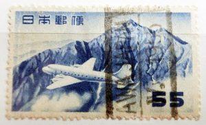 立山航空円位55円の欧文ローラー印