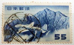 立山航空円位55円櫛型印