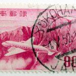 立山欧空銭位80円の三日月欧文印