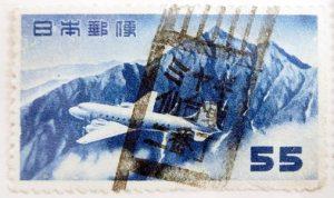 立山航空円位55円ミヤギ仙台東二番丁局