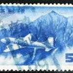 立山航空55円の青色和文ローラー印