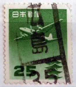五重塔航空円位25円の局名タテ書ローラー印