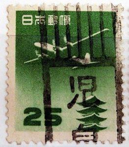 五重塔航空25円タテ書ローラー印児島局