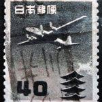 五重塔円位40円カタカナローラーイワテ