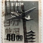 五重塔銭位40円ヒョウゴ豊岡局