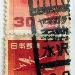 五重塔円位30円ペアヤマガタ羽前水沢局