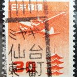 五重塔円位30円ミヤギ仙台東一番丁局
