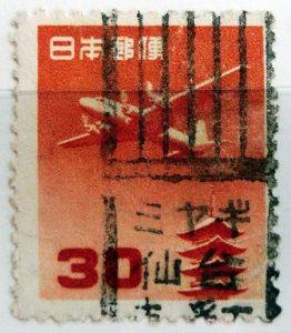 五重塔円位30円ミヤギ仙台東二番丁局
