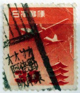 五重塔円位30円オオサカ阿倍野阪南東局