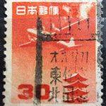 五重塔円位30円オオサカ東住吉北田辺局