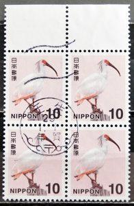 平成トキ田型エラー年賀機械印
