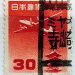 五重塔航空円位30円ミヤギ寺崎局