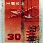 五重塔航空円位30円キョウト網野局