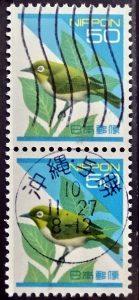 平成メジロペア旧波新和文エラー機械印