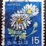 新キク15円1968年川口局和欧文機械印