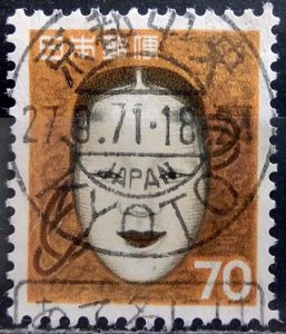 旧能面70円1971年和欧文機械印