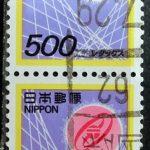 電子切手ネットワーク和文ローラー印