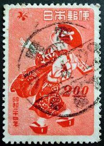 昭和24年年賀C欄県名入り櫛型印