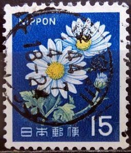 新キク15円東淀川局日立式機械印