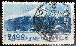 国立公園1次富士箱根24円櫛型印