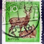 ニホンジカ10円切手帳昭和50年櫛型印