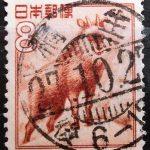 カモシカ8円昭和27年櫛型印