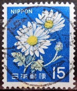 新キク15円日付ゾロ目櫛型印