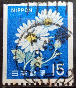新キク15円コイル和文機械印