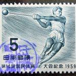 1959国体記念京橋局消印もれ