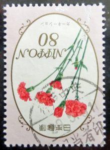 ふるさと季節の花郵便事務印