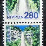 平成那智の滝郵便事務印
