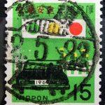 1967交通安全局名間バー入り徳島局