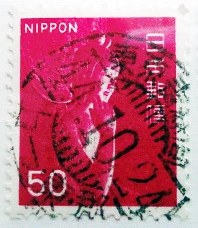 弥勒菩薩像50円赤の鉄道郵便印