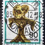 土偶90円の昭和60年元号入り和欧文機械印