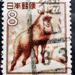 カモシカ8円の局名タテ書ローラー印