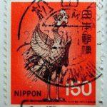 鳳凰150円橙の和欧文機械印