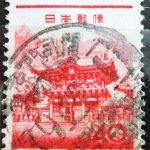 日光陽明門40円赤の鉄道郵便印