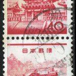 陽明門40円赤発行月櫛型印