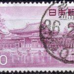 鳳凰堂30円昭和36年櫛型印