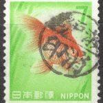新金魚7円の局名右書き「消印もれ印」(瀬戸局)