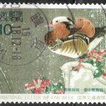 1998国際文通110円新和欧文機械印