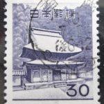 円覚寺30円唐草和文機械印