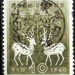 1960NARASENTOWABUNKIKAI