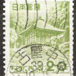 konjikidosyouwa39nenwabunkikai