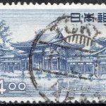 平等院銭位24円欧文櫛型印