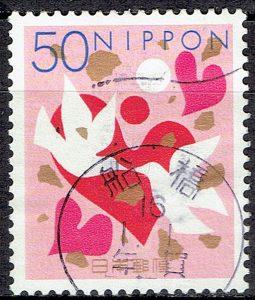 慶弔ハート50円の年賀和文機械印
