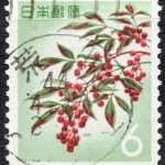 ナンテン6円唐草和文機械印
